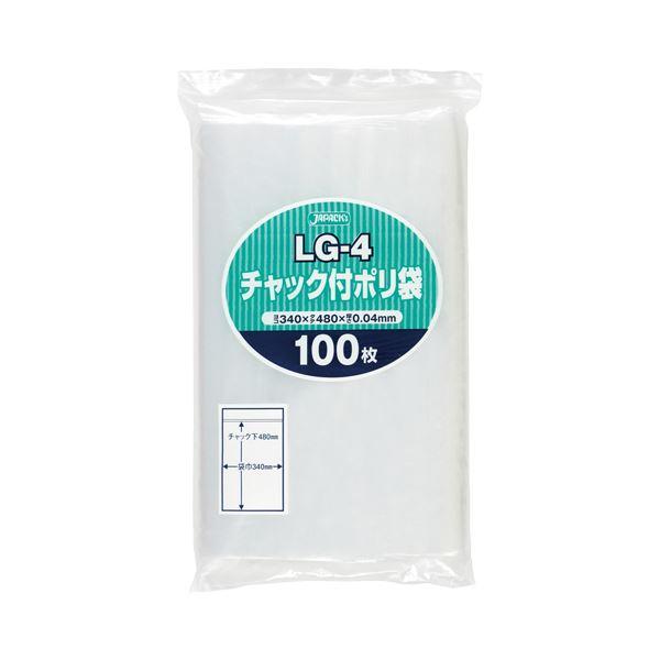 (まとめ) ジャパックス チャック付ポリ袋 ヨコ340×タテ480×厚み0.04mm LG-4 1パック(100枚) 【×10セット】