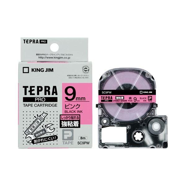 (まとめ)キングジム テプラPROテープ強粘着 ピン/黒字 SC9PW【×30セット】