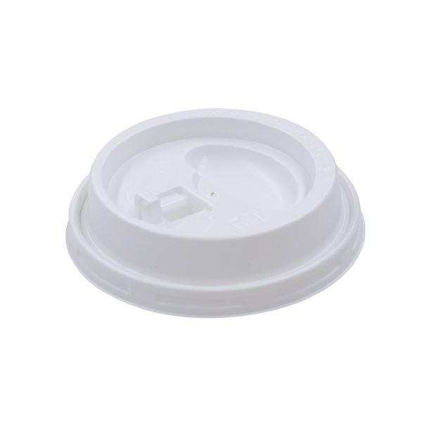 (まとめ)サンナップ エンボスカップ210mL用フタ ホワイト 50個【×50セット】