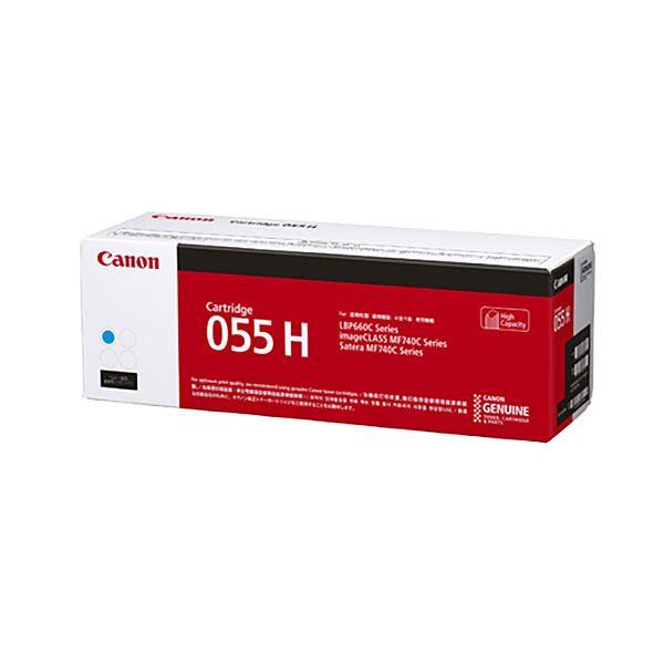 【純正品】CANON 3019C003 トナーカートリッジ055Hシアン