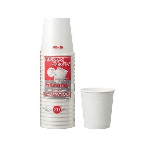 (まとめ) 紙コップ 【250ml 20個入】 ストロングカップ 〔アウトドア イベント パーティー 会議〕 【×60個セット】