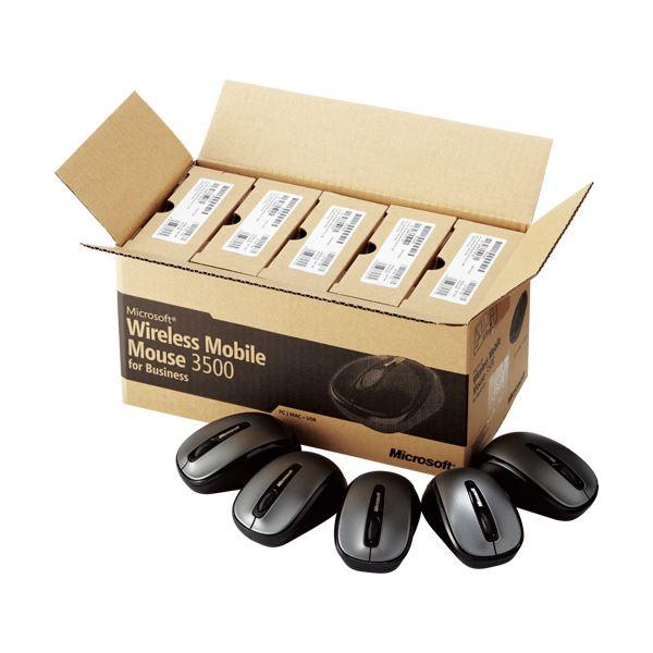 マイクロソフト ワイヤレス モバイルマウス 3500 ユーロシルバー 5RH-00009 1セット(5個)