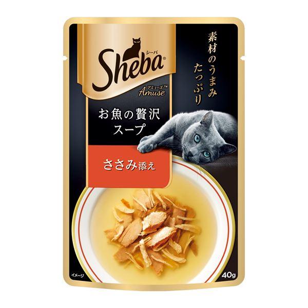 (まとめ)シーバ アミューズ お魚の贅沢スープ ささみ添え 40g【×96セット】【ペット用品・猫用フード】
