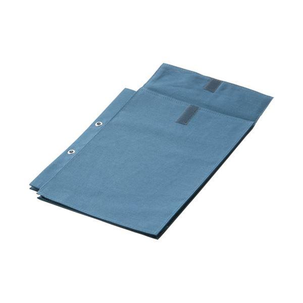 (まとめ)マービー 布図面袋A4収納2穴ハトメ付014-0172マチ5cm【×30セット】