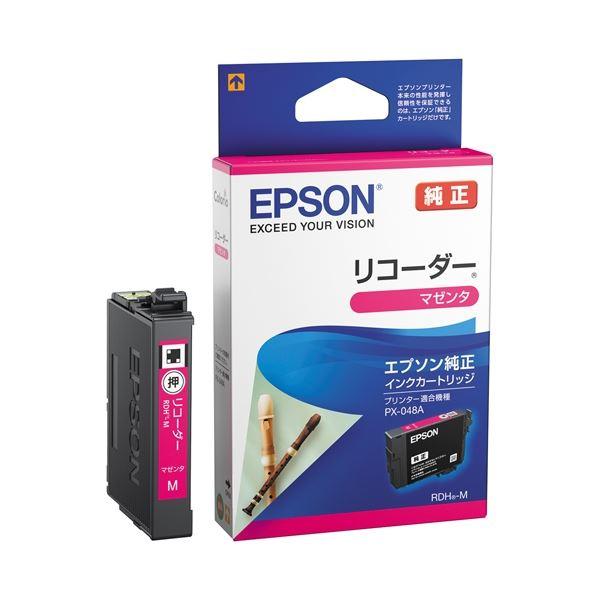 (まとめ)エプソン インクカートリッジRDH-M マゼンタ【×30セット】