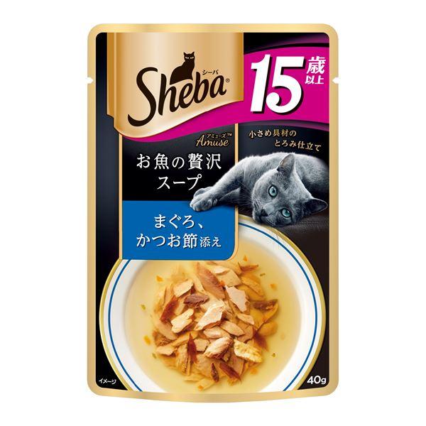 (まとめ)シーバ アミューズ 15歳以上 お魚の贅沢スープ まぐろ、かつお節添え 40g【×96セット】【ペット用品・猫用フード】