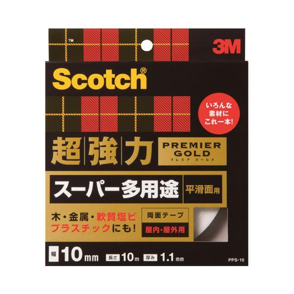 (まとめ)スリーエム ジャパン プレミアゴールドスーパー PPS-10 10mm×10【×30セット】