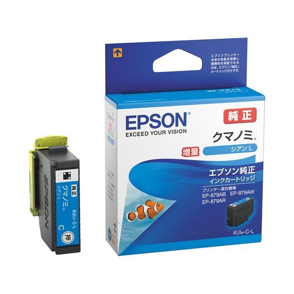 (まとめ)エプソン IJカートリッジKUI-C-L シアン【×30セット】