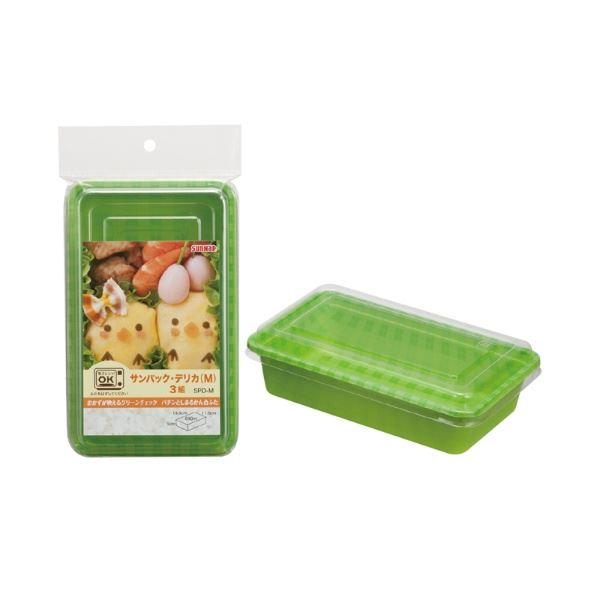 (まとめ) フードパック/使い捨て食器 【M 3組入】 ふた付き 本体電子レンジ可 『サンパック・デリカ』 【×160個セット】