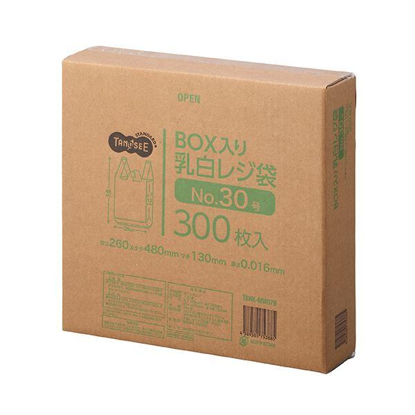 (まとめ) TANOSEE BOX入レジ袋 乳白30号 ヨコ260×タテ480×マチ幅130mm 1箱(300枚) 【×10セット】