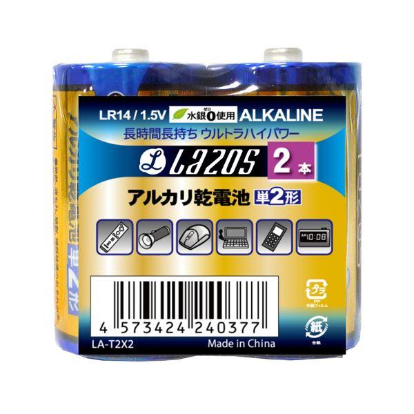 16個セット Lazos アルカリ乾電池 単2形 12本入り B-LA-T2X2X16