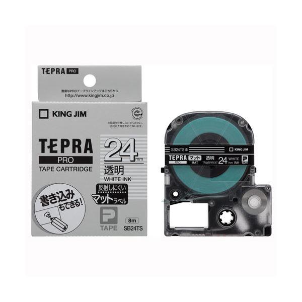 (まとめ)キングジム テプラPROテープマット透明/白文字SB24TS【×30セット】