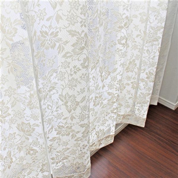 幅150cm×丈176cm【2枚】 綿混花柄レースカーテン 幅が広い掃出し窓 日本製【送料無料】