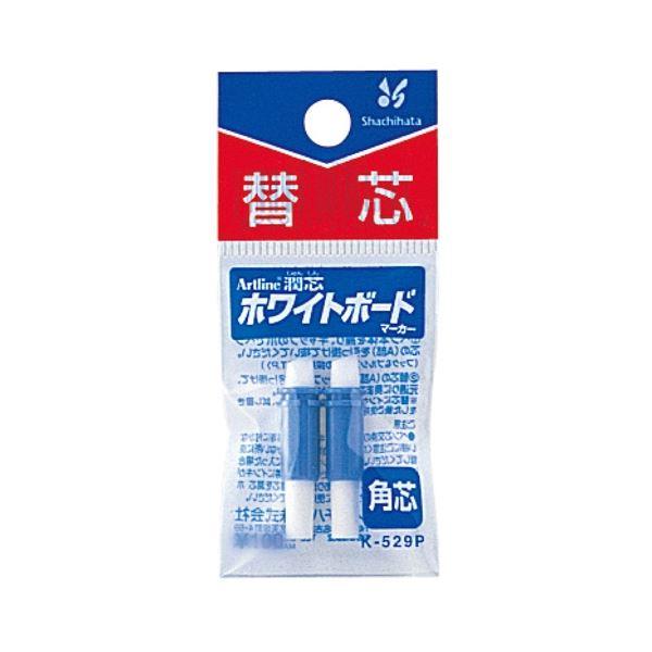 (まとめ)シヤチハタ 潤芯ボードマーカー替芯 K-529P 角芯 2本入【×200セット】