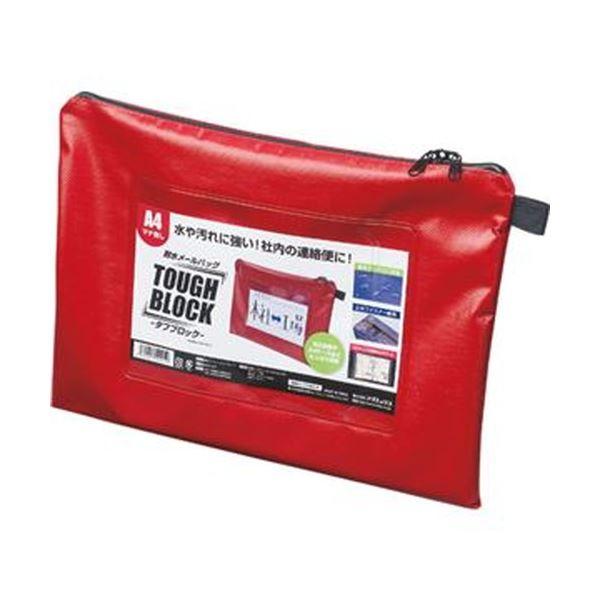 水や汚れに強い ターポリン素材の連絡ケース まとめ マグエックス 耐水メールバッグタフブロック A4 1個 特売 MPO-A4R ×10セット 赤 ギフ_包装 マチなし