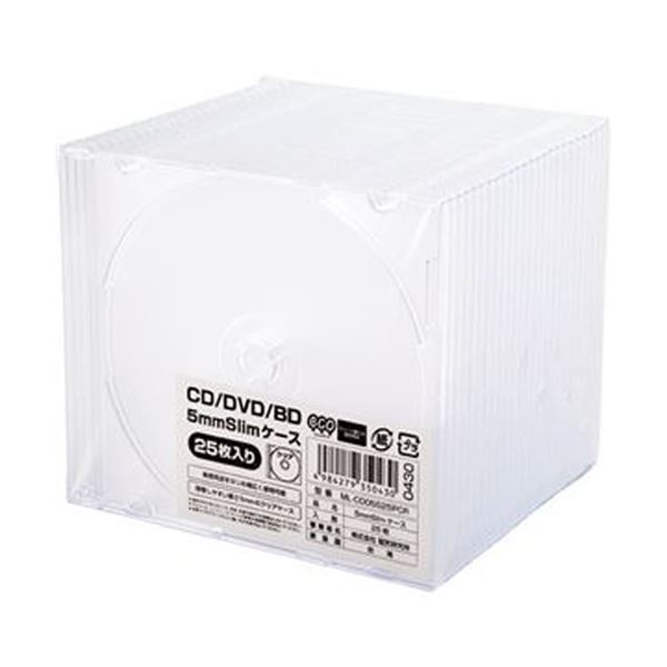 (まとめ)ハイディスク CD/DVDケース 1枚収納 5mmスリムケース クリア ML-CD05S25PCR 1パック(25枚)【×20セット】