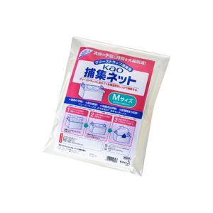 (まとめ) 花王 Kao捕集ネット Mサイズ 1パック(10枚) 【×5セット】