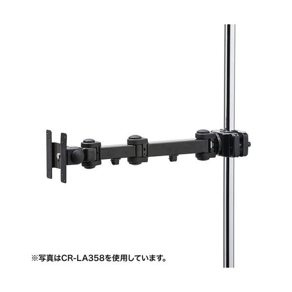 サンワサプライ 高耐荷重支柱取付けモニタアーム CR-LA360
