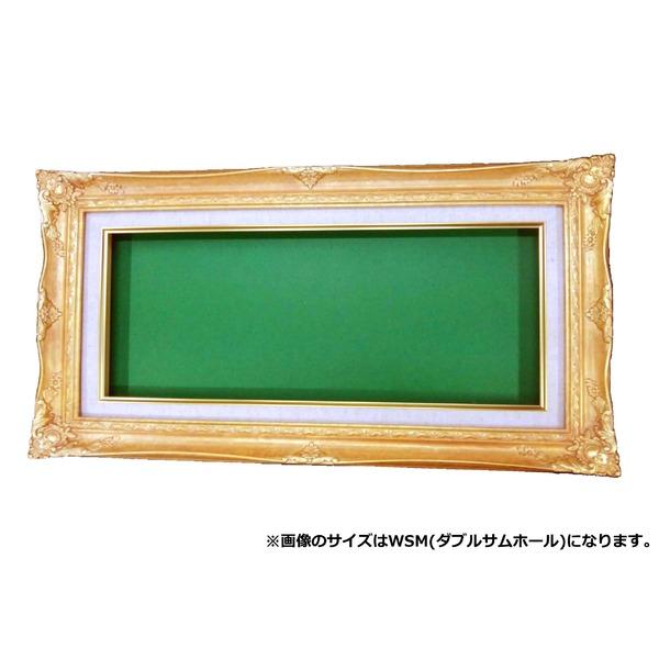 【ルイ式油額】高級油絵額・キャンバス額・豪華油絵額・模様油絵額 ■ワイド油絵額F4号(666×242mm)ゴールド