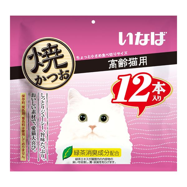 (まとめ)いなば 焼かつお 高齢猫用 12本 (ペット用品・猫フード)【×12セット】