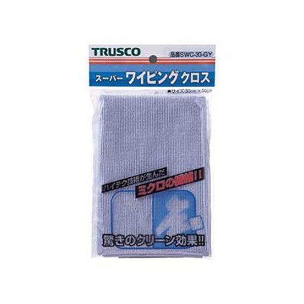 (まとめ)TRUSCO スーパーワイピングクロス300×300mm グレー SWC-30-GY 1枚【×20セット】