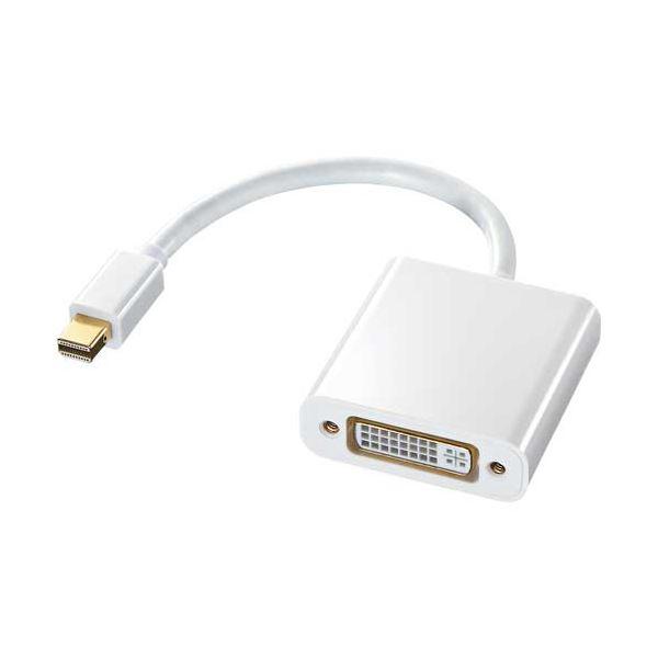 ミニDisplayPortを搭載したパソコンをDVIを持つディスプレイ テレビに接続するための変換アダプタ まとめ 5☆大好評 サンワサプライ MiniDisplayPort-DVI変換アダプタ 1個 買い取り ホワイト ×3セット AD-MDPDVA01