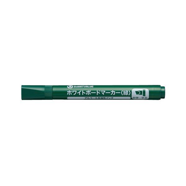 (まとめ)ジョインテックス WBマーカー 緑 平芯 10本 H042J-GR-10【×30セット】