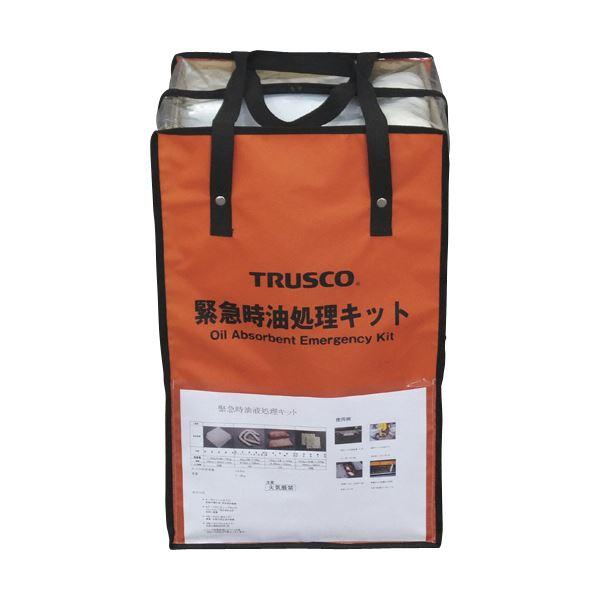 TRUSCO 緊急時油処理キット M TOKK-M 1セット