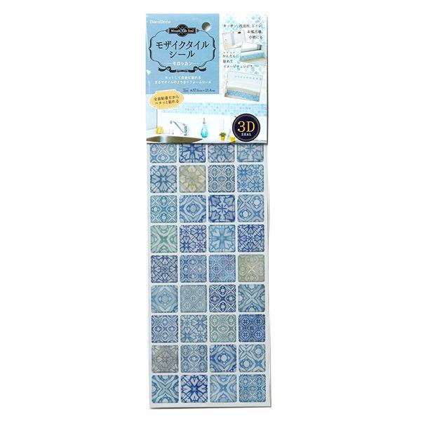 (まとめ) モザイクタイルシール/リメイクシート 【モロッカン】 シールタイプ 水に強い DIY 模様替え 【×160個セット】