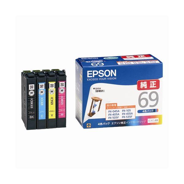 (まとめ)エプソン インクカートリッジ IC4CL69 4色パック【×5セット】