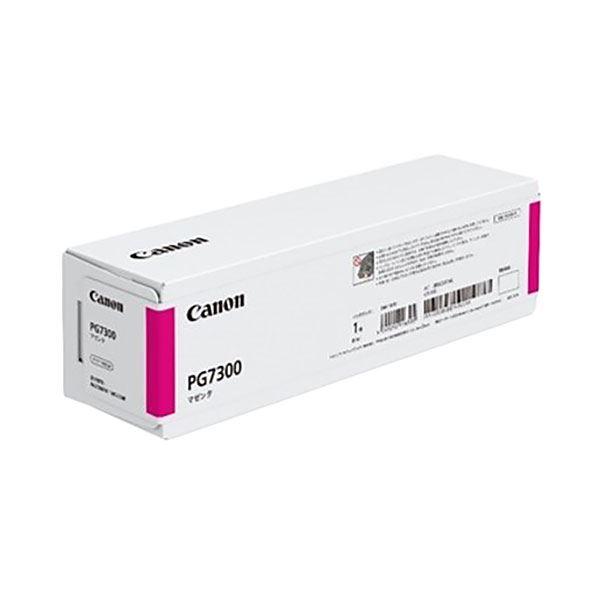 【純正品】CANON 2858C001 インクタンクPG7300 マゼンタ