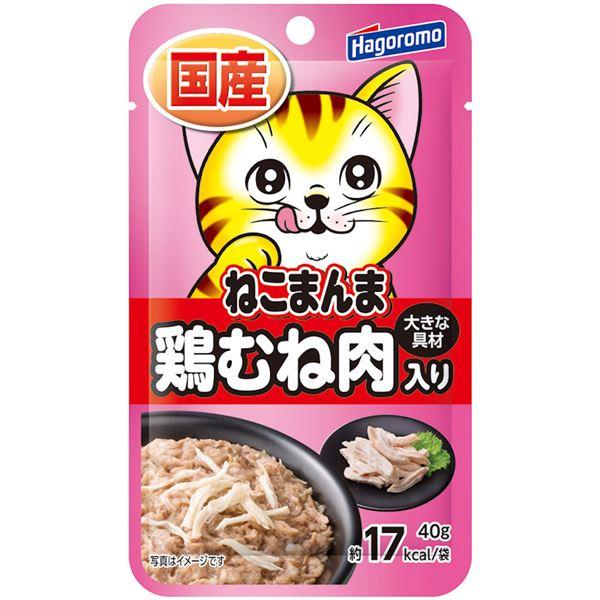 (まとめ)ねこまんまパウチ 鶏むね肉入り 40g【×72セット】【ペット用品・猫用フード】