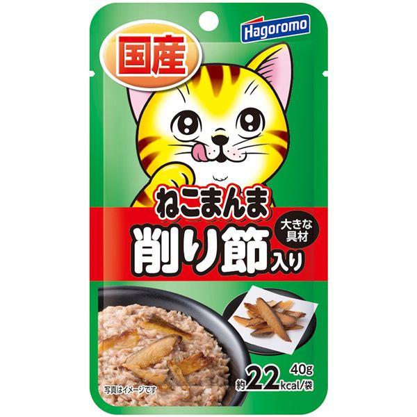 (まとめ)ねこまんまパウチ 削り節入り 40g【×72セット】【ペット用品・猫用フード】