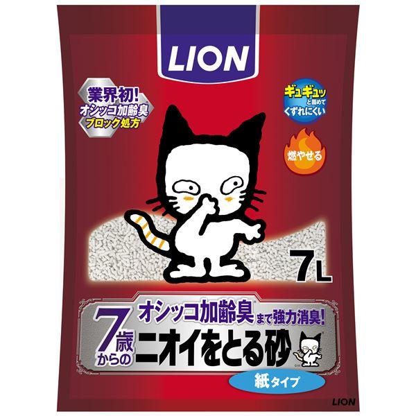 (まとめ)ニオイをとる砂 7歳以上用 紙タイプ 7L【×7セット】【ペット用品・猫用】【送料無料】