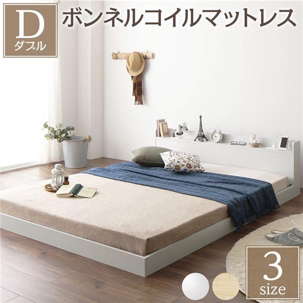 ベッド 低床 ロータイプ すのこ 木製 カントリー 宮付き 棚付き コンセント付き シンプル モダン ホワイト ダブル ボンネルコイルマットレス付き