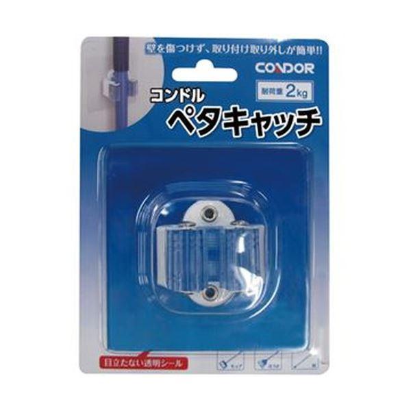 (まとめ)山崎産業 ペタキャッチ 1個【×20セット】