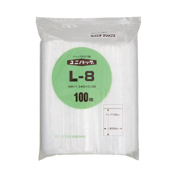 (まとめ)生産日本社 ユニパックチャックポリ袋480*340 100枚L-8(×10セット)【送料無料】