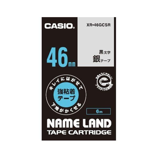 (まとめ)カシオ計算機 ラベルテープXR-46GCSR 黒文字銀テープ46mm【×10セット】