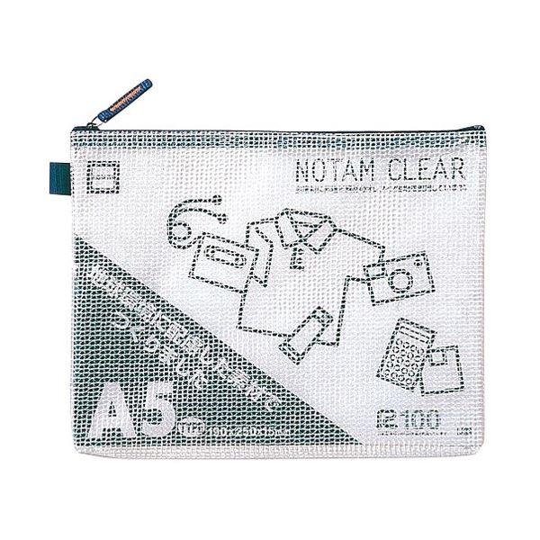(まとめ)サクラクレパス ノータムクリアー A5 ブルー UNC-A5#36【×50セット】