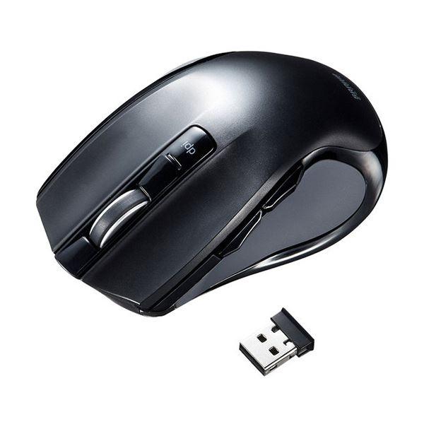 (まとめ)サンワサプライワイヤレスブルーLEDマウス ブラック MA-WBL38BK 1個【×2セット】