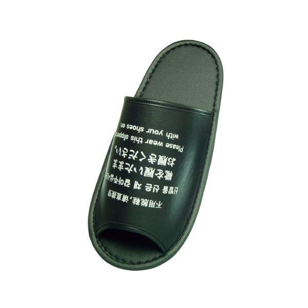 まとめ トレンド ニッポンスリッパ 靴でそのままスリッパ ×10セット プリントあり 正規取扱店