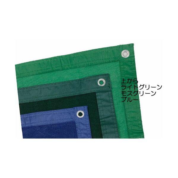 防風ネット 遮光ネット 0.9×10m モスグリーン 日本製【代引不可】