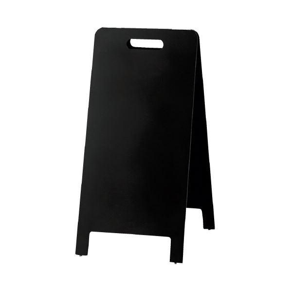 (まとめ)光 小 HTBD-78(×2セット) ハンド式スタンド黒板