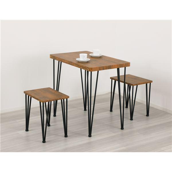 アートダイニング3点セット(テーブル・チェア2脚) ヴィンテージブラウン 【組立品】【代引不可】