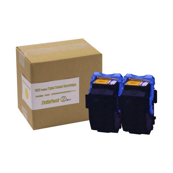 キヤノン トナーカートリッジ502イエロー 輸入純正品(302/102/GPR-27) 1箱(2個)
