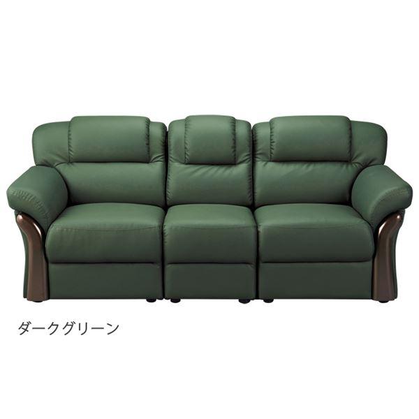 レザー調木飾り付省スペースソファ 3人掛 ダークグリーン