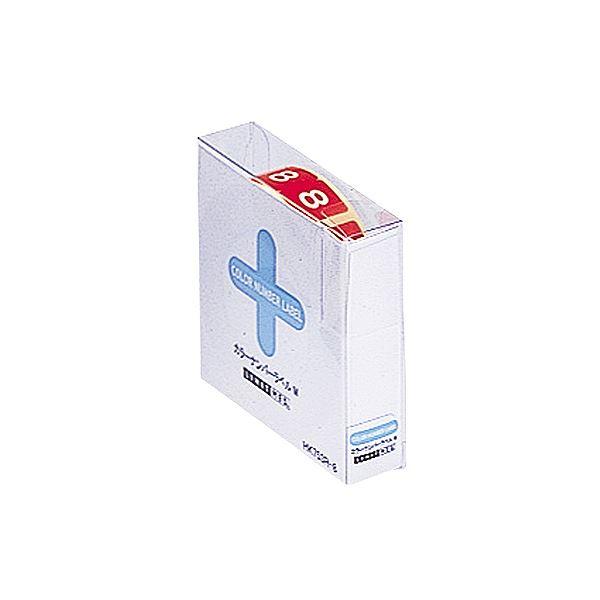 (まとめ) 1箱(300片) リヒトラブ 「8」 【×10セット】 HK753R-8 カラーナンバーラベルMロールタイプ