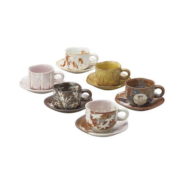 窯変手造りコーヒー碗皿6客揃