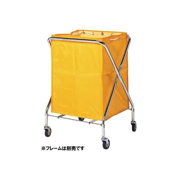 (まとめ) テラモト BMダストカー替袋(フレーム別売 袋のみ) DS2323105 小 黄【×3セット】