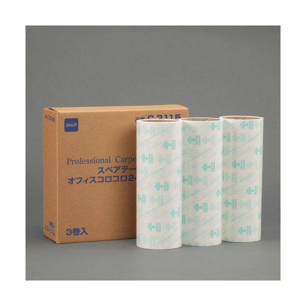 ニトムズオフィスコ ロコロスペア 3巻x10箱